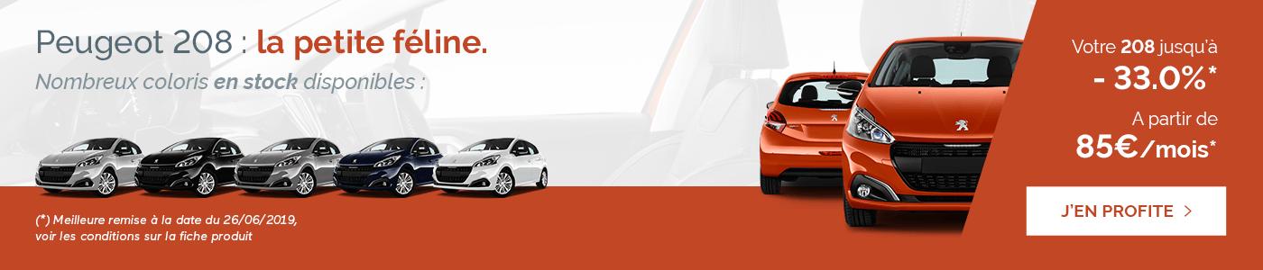 leasing auto votre voiture en loa sans apport ou lld. Black Bedroom Furniture Sets. Home Design Ideas